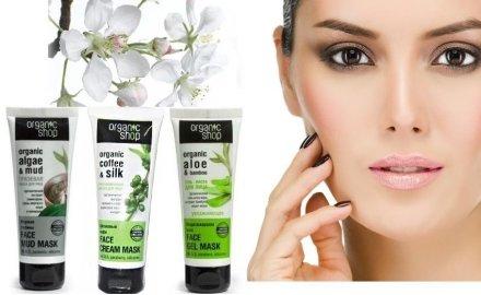 """Кална маска за лице """"Морски дълбочини"""" - Organic Shop Mud Mask Face — снимка N3"""
