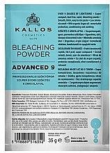 Парфюми, Парфюмерия, козметика Изсветляващ прах за коса - Kallos Cosmetics Bleaching Powder Advanced 9