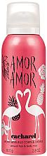 Парфюмерия и Козметика Cacharel Amor Amor - Мист за тяло