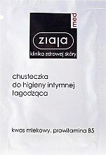 Парфюми, Парфюмерия, козметика Успокояващи кърпички за интимна хигиена - Ziaja Med