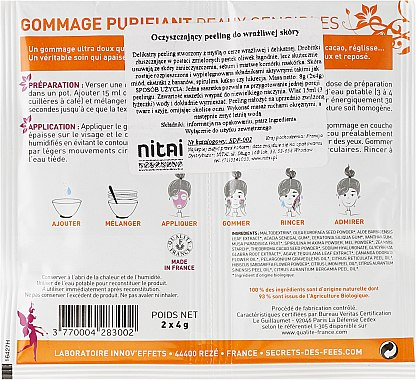 Овлажняващ скраб за чувствителна кожа - Secrets des Fees Scrub — снимка N2