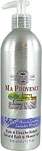 """Парфюми, Парфюмерия, козметика Душ гел и вана """"Лавандула"""" - Ma Provence Bath & Shower Gel Lavender"""