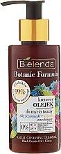 Парфюмерия и Козметика Измиващо крем-масло за лице - Bielenda Botanic Formula Black Seed Oil Cistus Cleansing Cream Oil