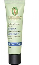 Парфюми, Парфюмерия, козметика Успокояващ крем за лице - Primavera Calming Moisture Cream