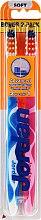 Парфюми, Парфюмерия, козметика Комплект четки за зъби - Jordan Advanced Soft Toothbrush