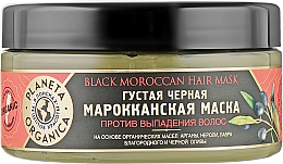 Парфюмерия и Козметика Маска против косопад - Planeta Organica Black Moroccan Hair Mask