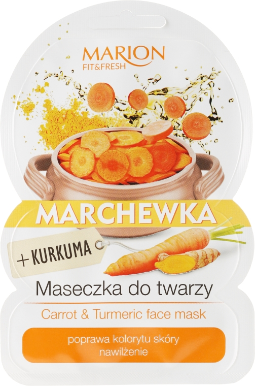 "Маска за лице ""Морков и куркума"" - Marion Fit & Fresh Carrot & Turmeric Face Mask"