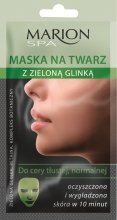 """Парфюми, Парфюмерия, козметика Маска за лице """"Зелена глина"""" - Marion SPA Mask"""