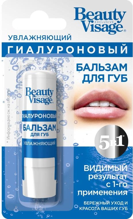 Балсам за устни с хиалуронова киселина - Fitokosmetik Beauty Visage