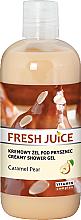 Парфюмерия и Козметика Душ крем с екстракт от круша с карамел - Fresh Juice Caramel Pear Creamy Shower Gel