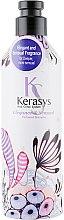 Парфюмерия и Козметика Парфюмен шампоан за тънка и увредена коса - KeraSys Elegance & Sensual Perfumed Shampoo