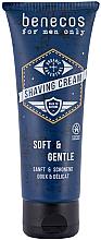 Парфюмерия и Козметика Крем за бръснене - Benecos For Men Only Shaving Cream