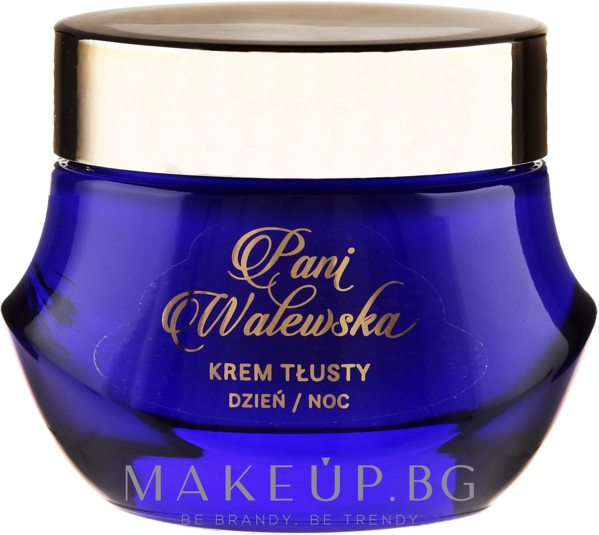 Регенериращ, изглаждащ и подхранващ крем - Pani Walewska Classic Rich Day and Night Cream — снимка 50 ml