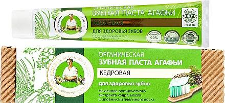 Кедрова паста за зъби - Рецептите на баба Агафия