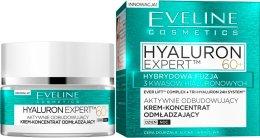 Парфюми, Парфюмерия, козметика Интензивен дневен и нощен лифтинг крем-концентрат SPF8 - Eveline Cosmetics Hyaluron Expert 60+
