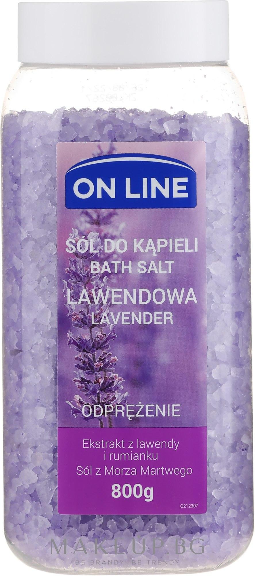 "Соли за вана ""Лавандула"" - On Line Bath Lavender Salt — снимка 800 g"