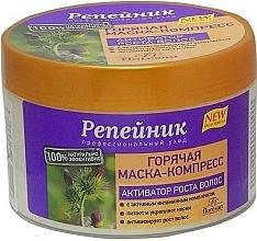 Парфюмерия и Козметика Загряваща компресна маска с репей за активен растеж на косата - Floresan