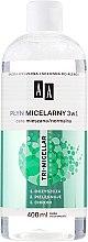 Парфюми, Парфюмерия, козметика Мицеларна вода - AA Cosmetics Tri-Micellar 3-in-1 Cleansing Water