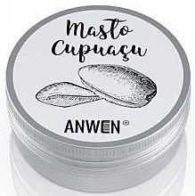 Парфюмерия и Козметика Масло от купуасу - Anwen