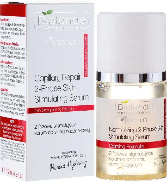 Двуфазен серум при куперозна кожа на лицето - Bielenda Professional Capilary Repair 2-Phase Skin Simulating Serum