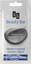 """Парфюмерия и Козметика Маска с въглен за лице """"Почистваща"""" - AA Beauty Bar Cleansing Carbon Mask"""