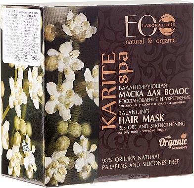 """Балансираща маска за коса """"Възстановяване и укрепване"""" - ECO Laboratorie Karite SPA Hair Mask"""
