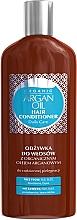 Парфюмерия и Козметика Балсам за коса с арганово масло - GlySkinCare Argan Oil Hair Conditioner