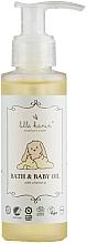 Парфюмерия и Козметика Детско масло за тяло и вана - Lille Kanin Bath & Baby Oil