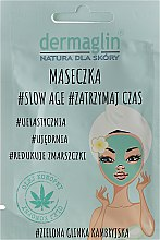 Парфюмерия и Козметика Маска за лице - Dermaglin Slow Age