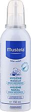Парфюмерия и Козметика Хипертоничен спрей за нос - Mustela Isotonic Nasal Spray