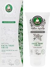 """Парфюми, Парфюмерия, козметика Нощен крем за лице """"Съхраняване на младостта"""" до 35 години - Рецептите на баба Агафия White Agafia Natural Facial Night Cream"""